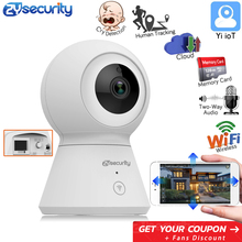 ZYsecurity Wireless Baby Monitor Home Security Wifi IP Camera Night Vision Cloud Surveillance Video Camera CCTV Network Camera цена и фото