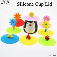 Jcd 1 шт 78 см силиконовая Нескользящая противоскользящая стеклянная