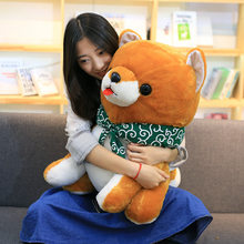 Manufacturers Direct Selling Cartoon Shiba Inu Doll Cute Scarf Single Dog Doll Children Dog Pillow Birthday Gift(China)