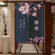 Cozinha japonesa restaurante loja partição porta cortina de linho tecido algodão fengshui decoração noren pendurado meia cortinas