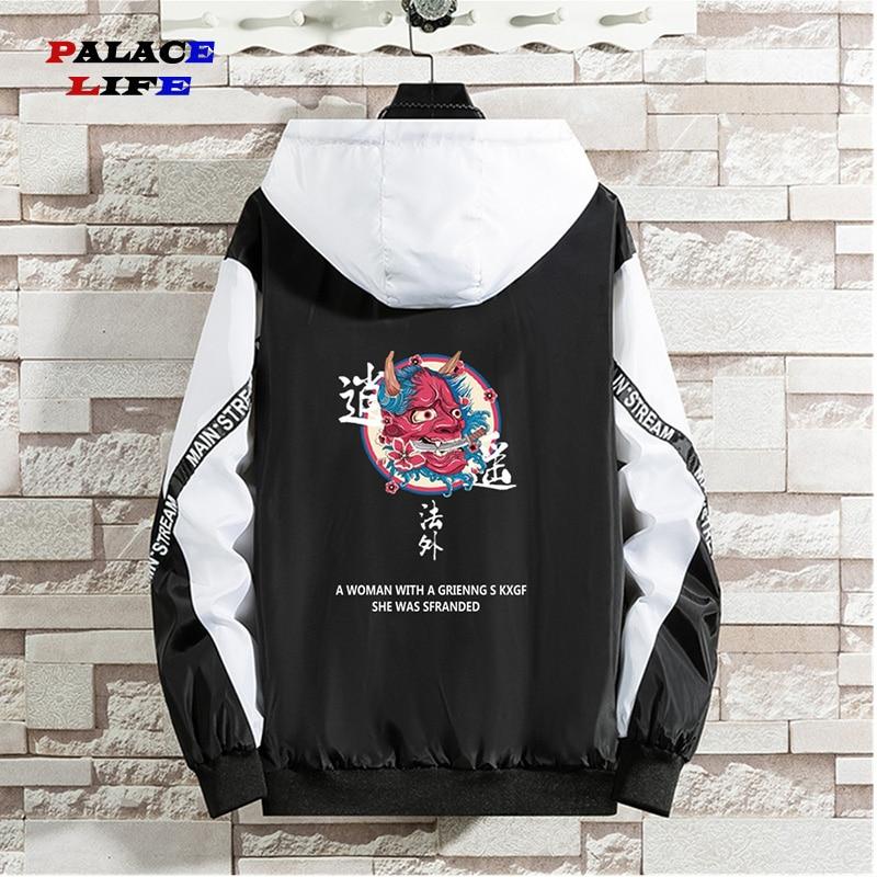 Fashion Men Cool Hip Hop Windbreaker Jackets Japanese Casual  Hooded Jackets Men Women Loose Coat Harajuku Devil Coat Male