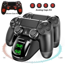 10 in 1 PS4 Schnelle Ladegerät Dock Station Gamepad Silikon Haut Grip Protector Thumstick Taste Caps Für PlaystationPS4 Controller