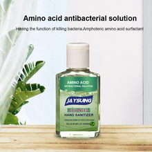 Portable Antibacterial Amino Acid Hand Sanitizer Gel Effective Disinfection Hand Cleaner Disposable Rinse Free Gel