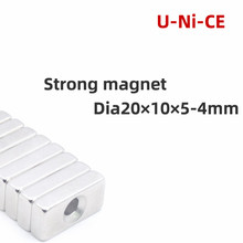 цена на 5 pcs of NdFeB fix magnet 20x10x5mm hole 4mm countersunk neodymium block permanent rare earth magnet 20*10*5-4mm