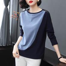 Женская футболка с длинным рукавом женская из 100% хлопка Сетчатая