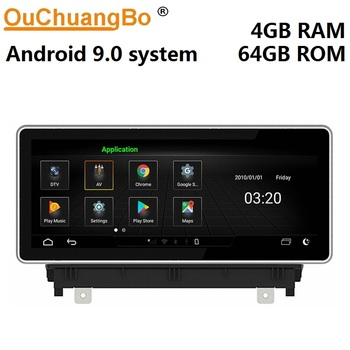 Ouchuangbo car radio gps multimedia player recorder for 10.25 inch 1920*720 HD screen A3 8V 2014-2019 android 9.0 OS 4GB+64GB image