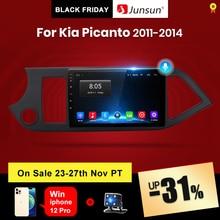 Junsun Radio Multimedia V1 con GPS para coche, Radio con reproductor, navegador, RDS, 2 din, dvd, 4G + 64G, CarPlay, Android 10, DSP, para Kia Picanto