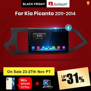 Image 1 - Junsun V1 4G + 64G CarPlay אנדרואיד 10 DSP עבור Kia Picanto 2011   2014 רכב רדיו מולטימדיה וידאו נגן GPS RDS 2 דין dvd