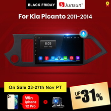 Junsun V1 4G + 64G CarPlay Android 10 DSP для Kia Picanto 2011   2014 Автомагнитола мультимедийный видеоплеер GPS RDS 2 din dvd