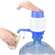 Ручной питьевой насос для бутыля с водой портативный ручной давления пластиковая съемная трубка инновационный вакуумный ручной насос диспенсер