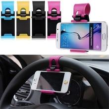 Car Phone Holder Mounted on Steering Wheel Cradle Smart Mobile Phone Clip Mount Holder Rubber Band For Samsung iPhone цена