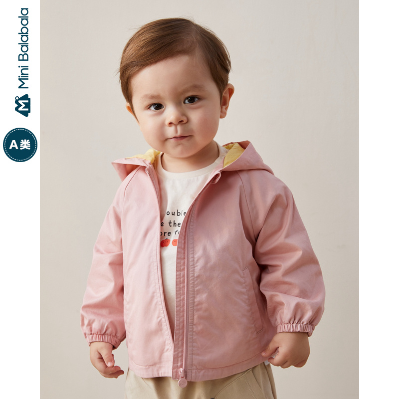 Mini Bababala Boys Coat 2020 Spring New Baby Clothes Casual Windproof Baby Boy Girls Jacket Hooded