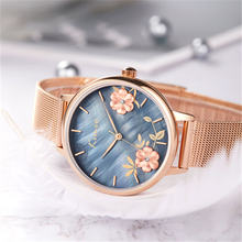 Новые модные женские наручные часы водонепроницаемые трендовые
