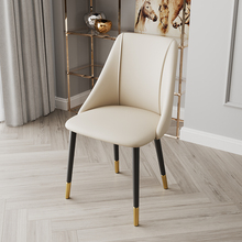 Nordic INS metal PU chair restaurant dining chair restaurant office meeting computer chair family bedroom learning lounge chair madrid lounge chair