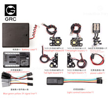GRC GRC Wireless Linkage SMD Light Set Light Controller 4 Channel Linkage Light Set Suitable for TRX4 T4 Guard Defender