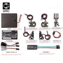 GRC Беспроводная связь SMD светильник, контроллер, 4 канальный светильник связи, подходит для TRX4 T4 Guard Defender