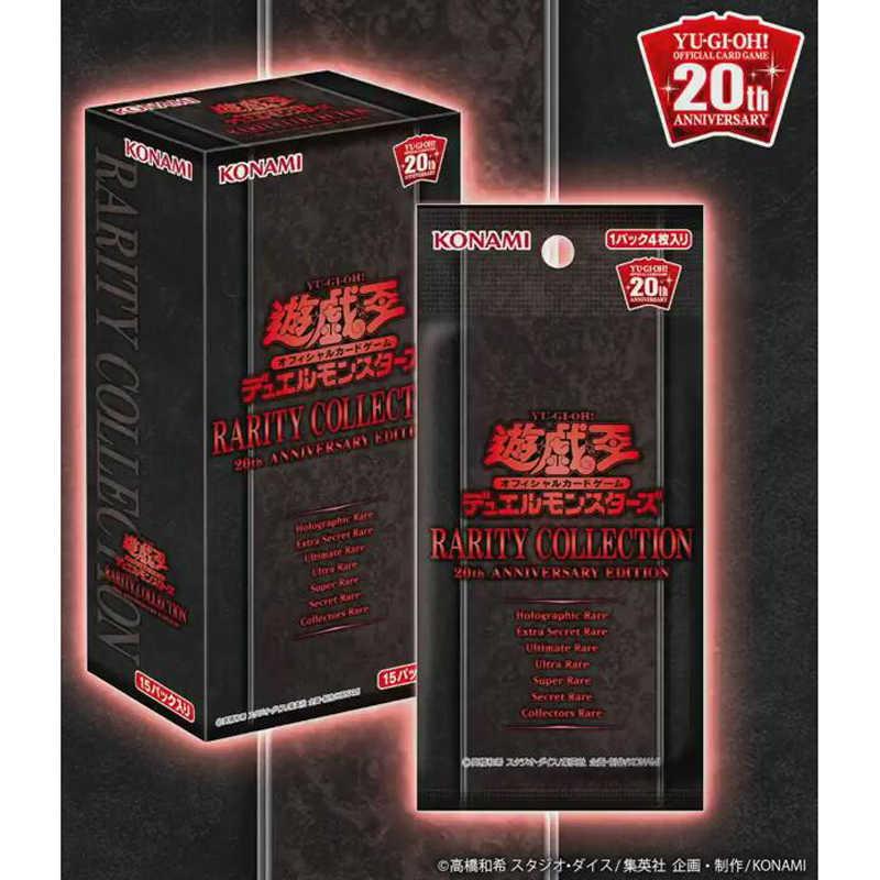 Yu-gi-oh! Duel monsters coleção de raridades (trc2) rc02, platinum bag2, versão japonesa, caixa original de jogos, cartões de coleção de presente