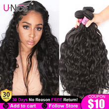 UNice Hair Cabello Remy brasileño de 26 pulgadas sin procesar 7A, ondulado Natural, 3 mechones 100% extensiones de cabello humano mechones, cabello Remy de 1/3/4 piezas