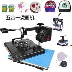 Multifunctional five-in-one thermal transfer shaking head heat transfer machine T-shirt printing transfer machine