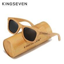 Kingseven 2021 ретро мужские очки женские поляризованные солнцезащитные