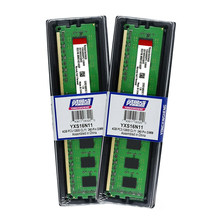 Yongxinsheng 4GB12800MHz 2 x 2GB PC3-1600 Desktop DDR3 RAM MHz 240-Pin DIMM Memory 1.5v voltage