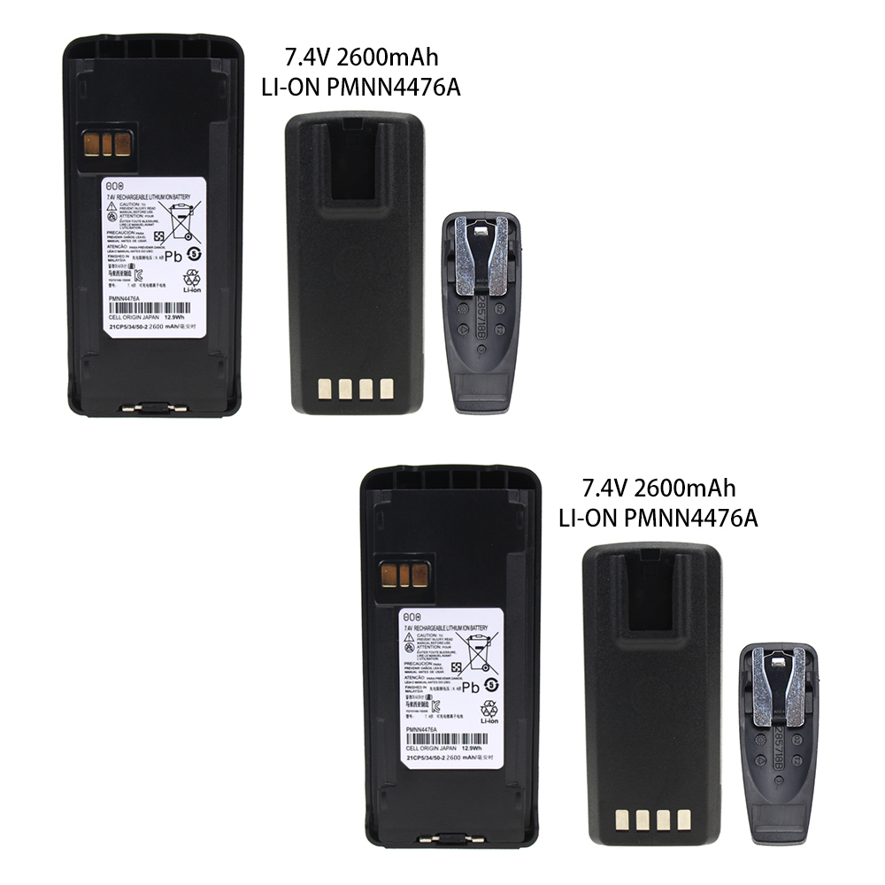 2Pcs 2600mAh Li-ion Rechargeable Battery Pack For Motorola Walkie Talkie CP185/CP476/CP477/CP1300/CP1600/EP350/P140/P160/P180