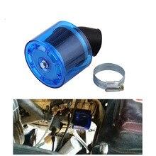 Moto Air Filter Cleaner 35mm 50cc 110cc 125cc ATV PIT Dirt Bike Splash Proof Cover C91