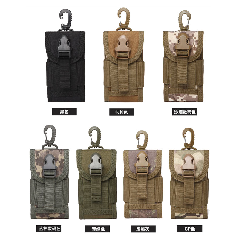 Tactical Mobile Phone Bag Outdoor Camouflage Multi-functional Men Wear Leather Belt Tactical Waist Pack Molle Accessory Kit Acce