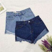 Летние универсальные ковбойские Популярные штаны AA, ретро джинсовые шорты для похудения, женские модные штаны, летняя одежда