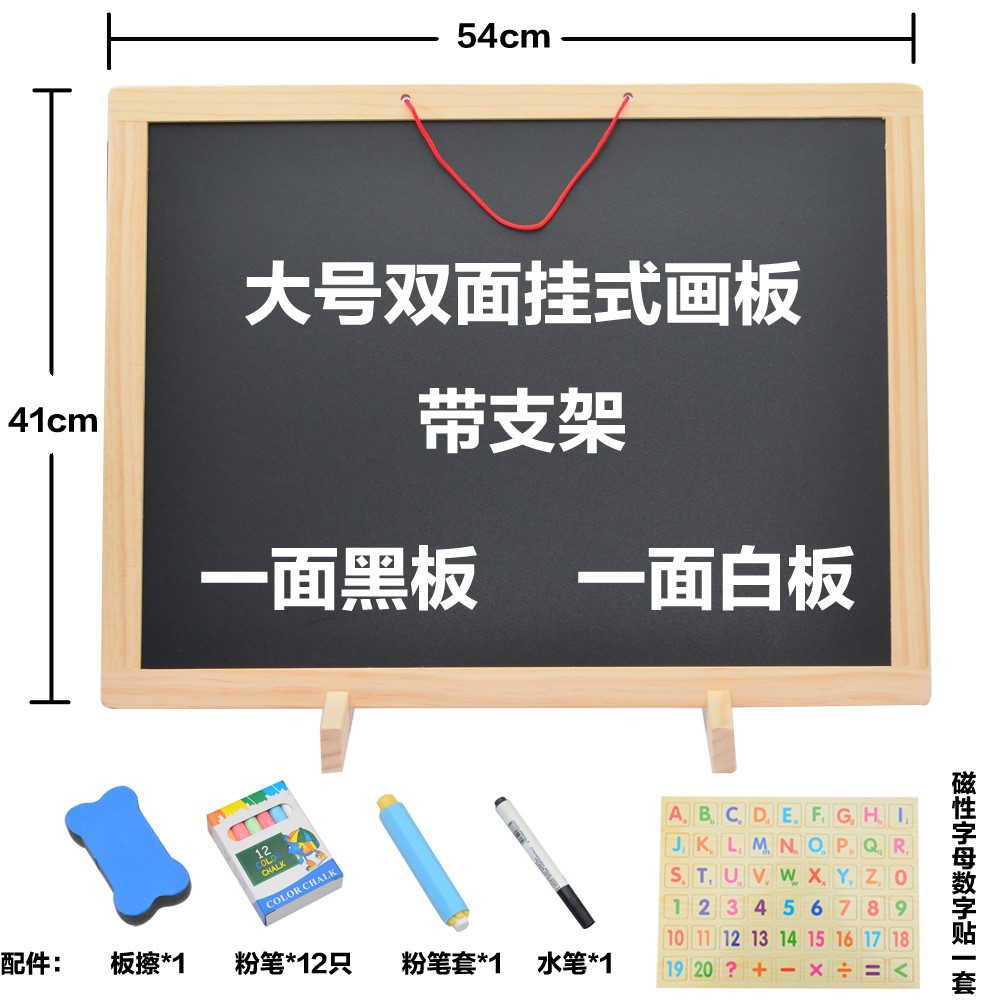 Sketchpad Magnetic Early Education Household Hanging Children Small Blackboard Educational WordPad Double-Sided Album Type Ggl-2