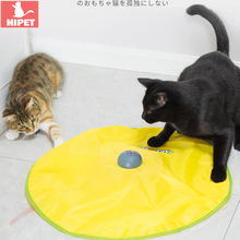 Electric Cat Turntable Pet Kitten Toys Funny Interactive Training Automatic Cats Teaser Stick Products