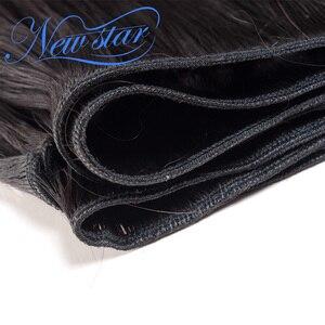 Image 3 - Новые бразильские прямые волосы STAR, 4 пряди, натуральные человеческие волосы для наращивания с кружевной застежкой 4x4, 100% искусственное плетение