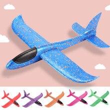 5/6/10 pces lote 48cm mão jogar avião epp espuma lançamento voar planador aviões modelo avião diversão ao ar livre brinquedos para crianças jogo de festa