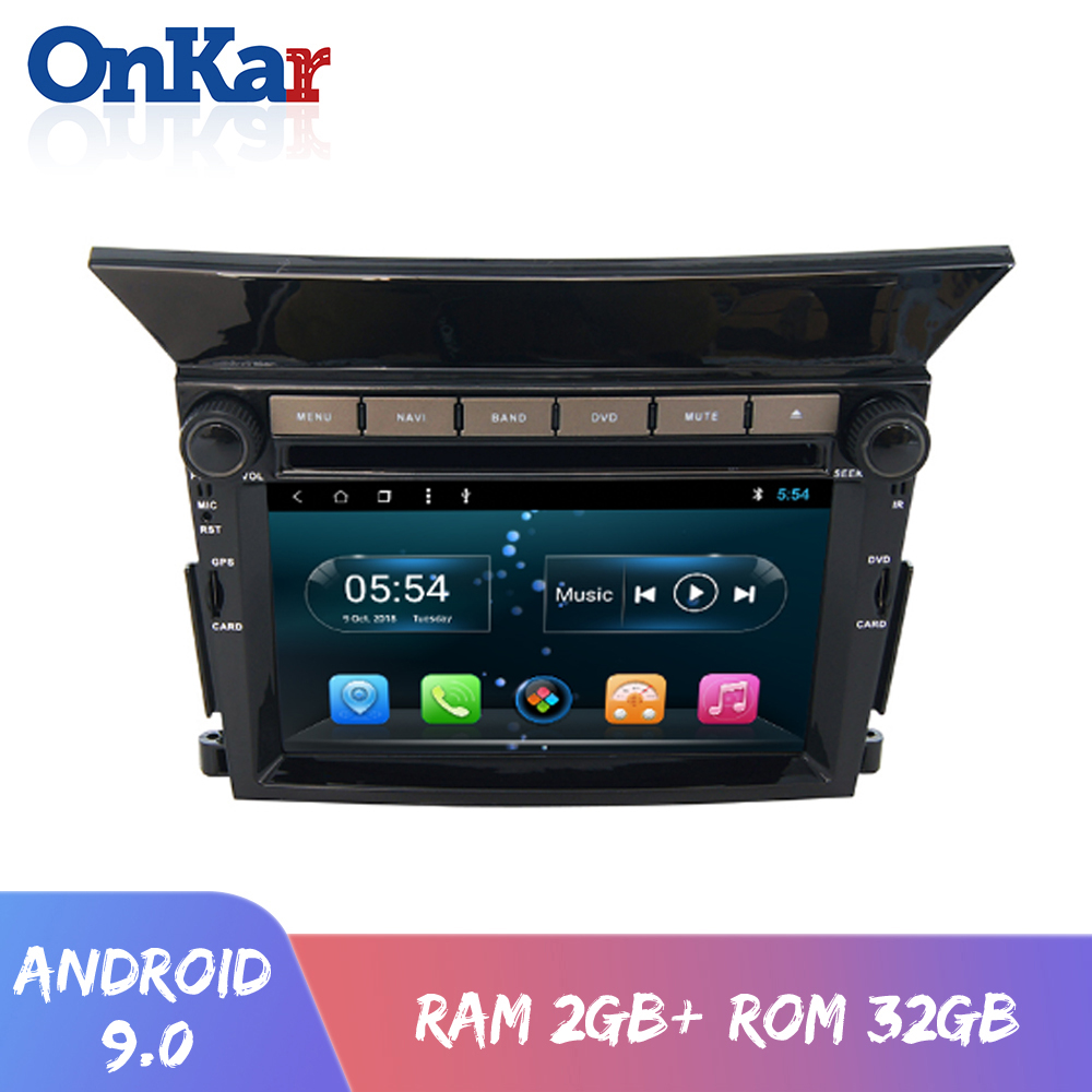 ONKAR 2 din android 9.0 dvd <font><b>gps</b></font> navigation <font><b>for</b></font> <font><b>Honda</b></font> <font><b>Pilot</b></font> 2009 2010 2011 support dvd cd player auto radio headunit WIFI Radio image