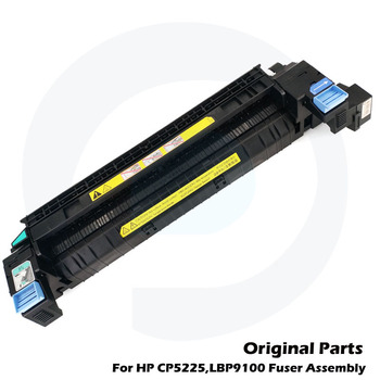 Original Parts For HP  CP5225 LBP9100 Fuser Assembly Fuser Kit RM1-6095-000CN CE710-69002 RM1-6123-000CN RM1-6184-000CN printer heating unit fuser assy for canon lbp5000 lbp5100 lbp 5100 5000 fuser assembly on sale