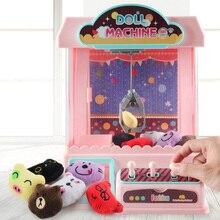 Mini Claw Doll Machine bambini Gamer giochi Arcade azionati a gettoni gru artiglio distributore automatico giocattoli