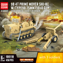 新 450 個 WW2 タンクシリーズ日本フィールド銃トラクタービルディングブロックモデルレンガ WW2 軍事フィギュアおもちゃ