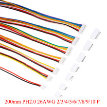 10Sets Mini Micro JST 2.0 PH Male Female Connector 2/3/4/5/6/7/8/9/10-Pin Plug With terminal Wires Cables Socket 200MM 26AWG