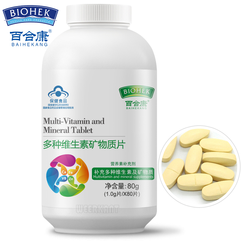 2 Bottles Multivitamin With Zinc Iron Calcium Multivitamins With Iron For Adults With Vitamin B1 B2 B6 C E Tablets