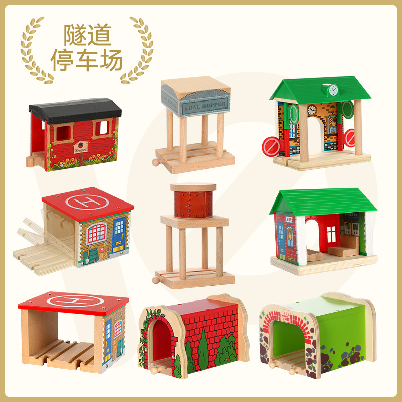 Wooden Track Accessories, Magnetic Track, Train Track Fittings, Water Tower, Coal Station, Cave Parking Apron