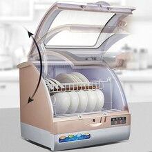 Бытовая маленькая Автоматическая Посудомоечная машина высокотемпературная стерилизация интеллектуальная сушильная посудомоечная машина