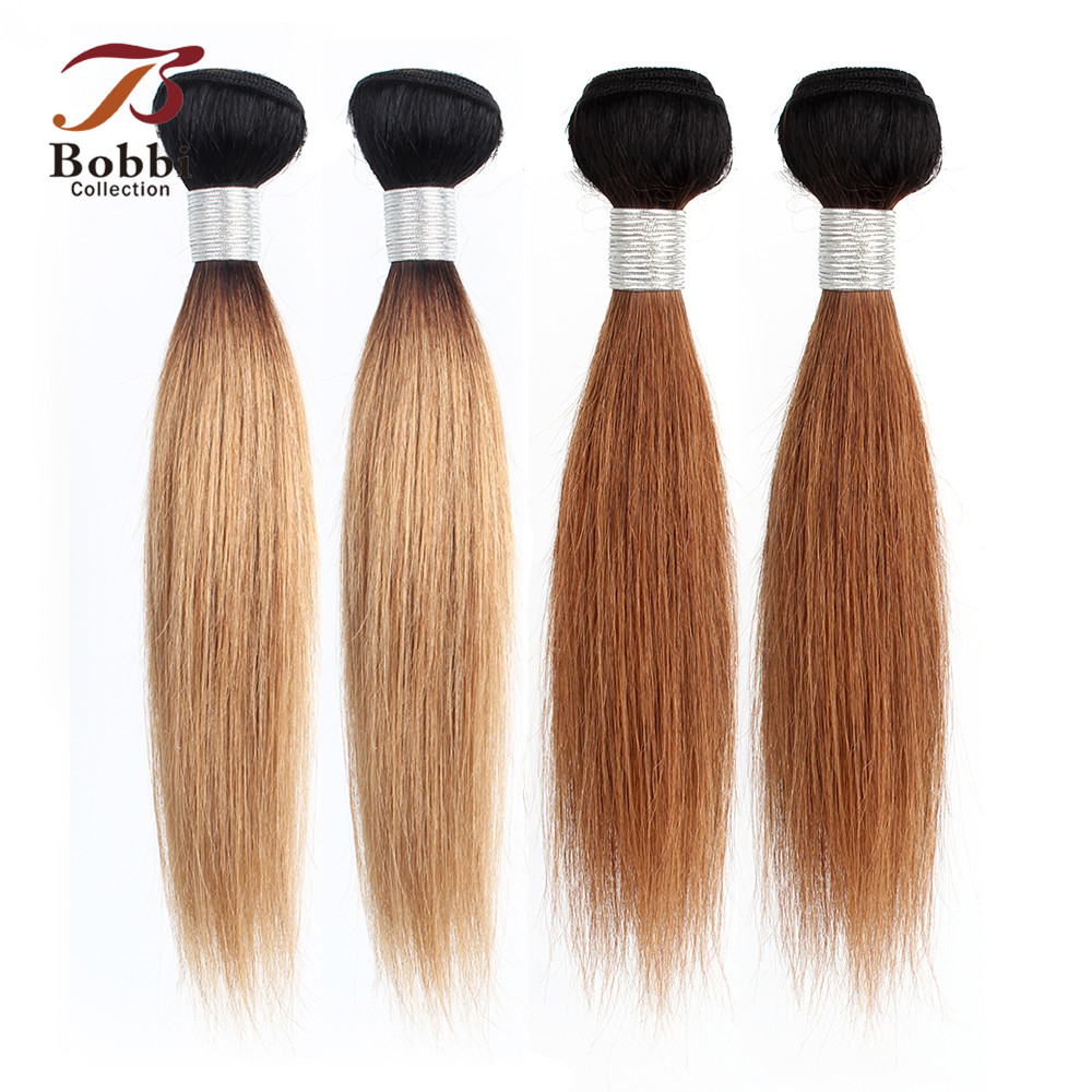 Bobbi Collection 2 Bundle 50G/PC Ombre Honey Blonde Dark Brown Indian Hair Weave Short Bob Style Straight Non Remy Human Hair