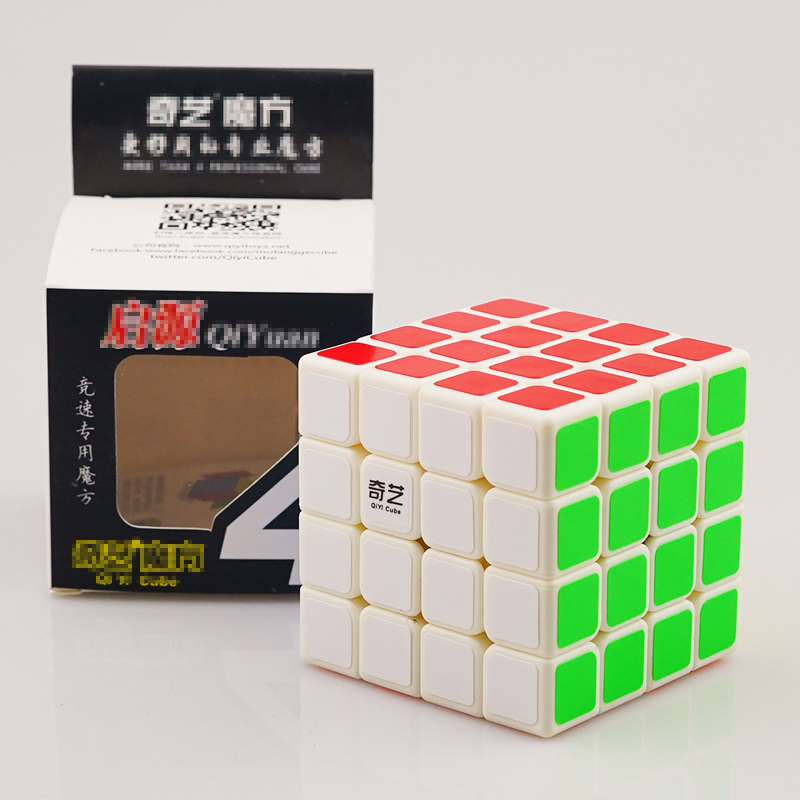 QiYi 3x3 Professional Magic Cube Sail 0932A-5 Fast Speed Rotation High Quality Cubos Magicos Speed Cube Toys For Children