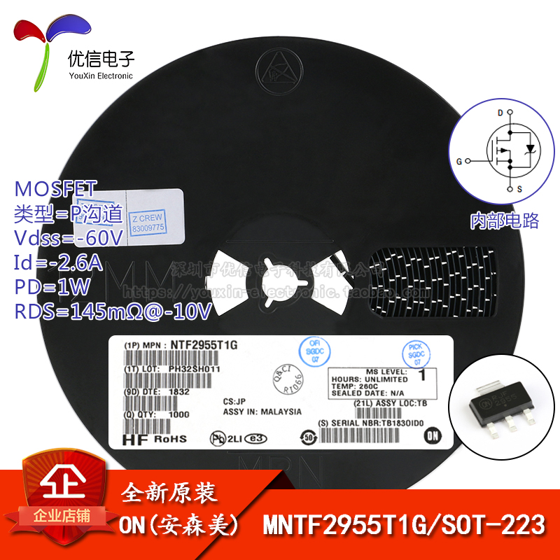 Оригинальный NTF2955T1G SOT-223 P-channel, -60 в/ -2.6A патч MOSFET (FET)