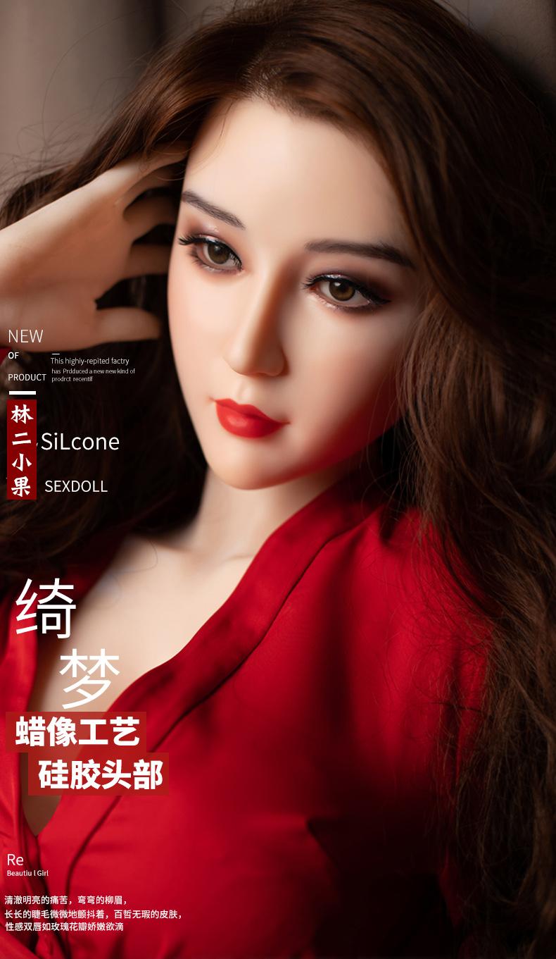 Asian Doll Machine Porn 168cm realistic asian silicone japan sex dolls girl's vagina