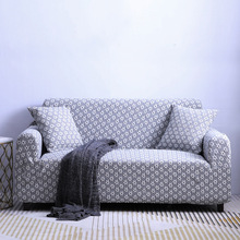 Knitted cotton Jacquard 3D sofa cover All inclusive slipcover Combination universal leather Non-slip cushion