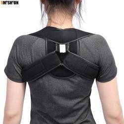 Регулируемый Корректор осанки для спины, детский Корсет для взрослых, поддержка позвоночника, коррекция осанки через плечо, ортопедический...