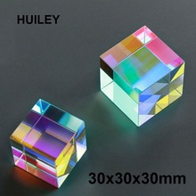 X-Cube Prism RGB Combiner Splitter Cross Dichroic Prism Decoration Physics Teaching Tools Photograph Research Educational Gift 1 pc 2 5 2 5 2 5cm cube defective cross dichroic prism rgb combiner splitter glass decoration