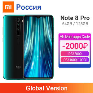 Xiaomi Redmi Note 8 Pro 6GB 64GB GSM/LTE/WCDMA NFC Quick Charge 3.0 Bluetooth 5.0/liquidcool