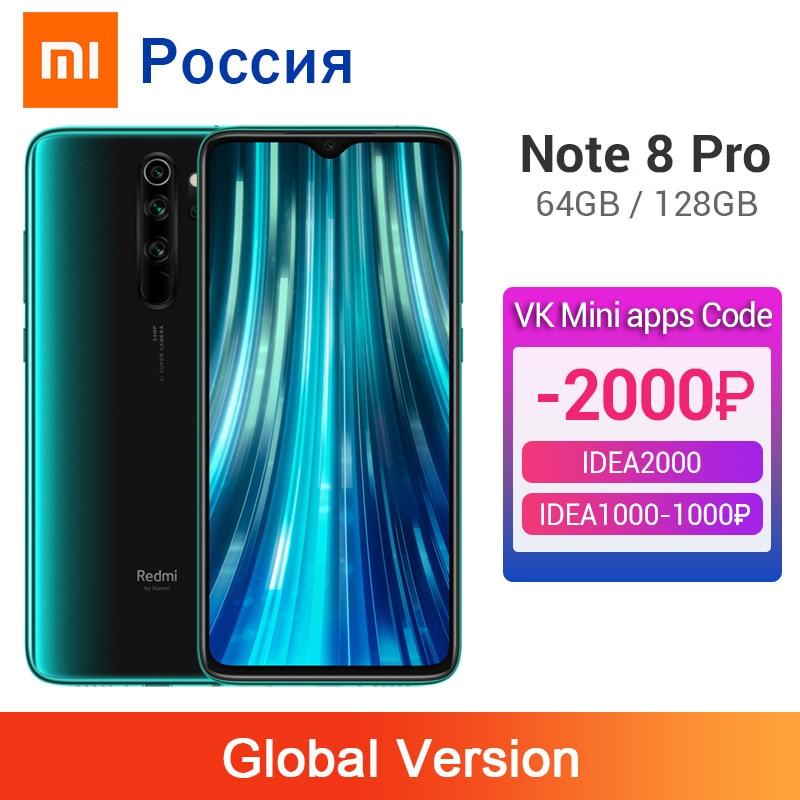 Global Version Xiaomi Redmi Note 8 Pro 6GB 128GB / 64GB 64MP Four Camera Smartphone NFC 4500mAh Helio G90T Octa Core Cellphone(China)